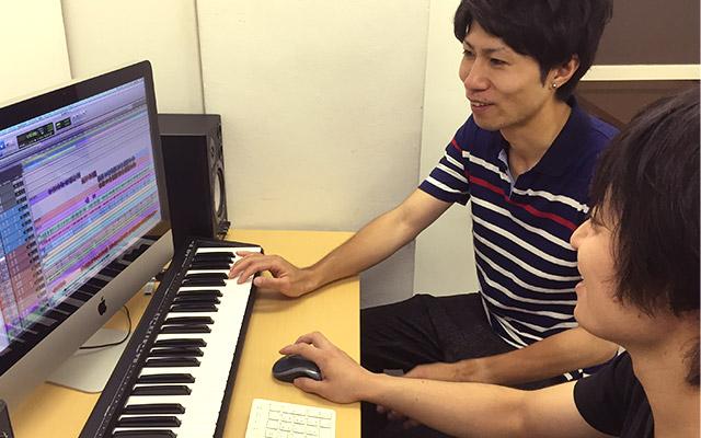 楽曲制作教室