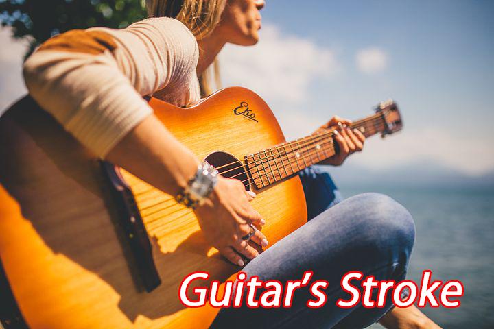 ギターストロークを上手く弾くコツ