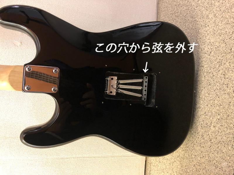 ギターボディー