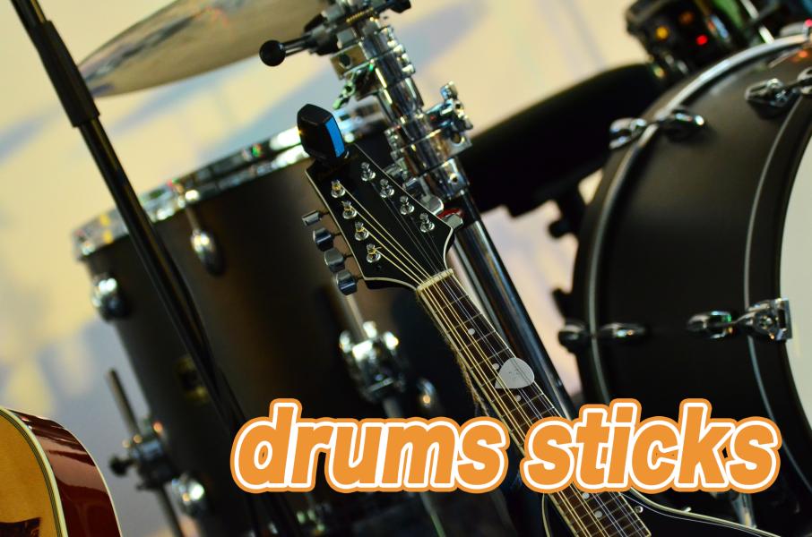 ドラムスティックの種類と選び方