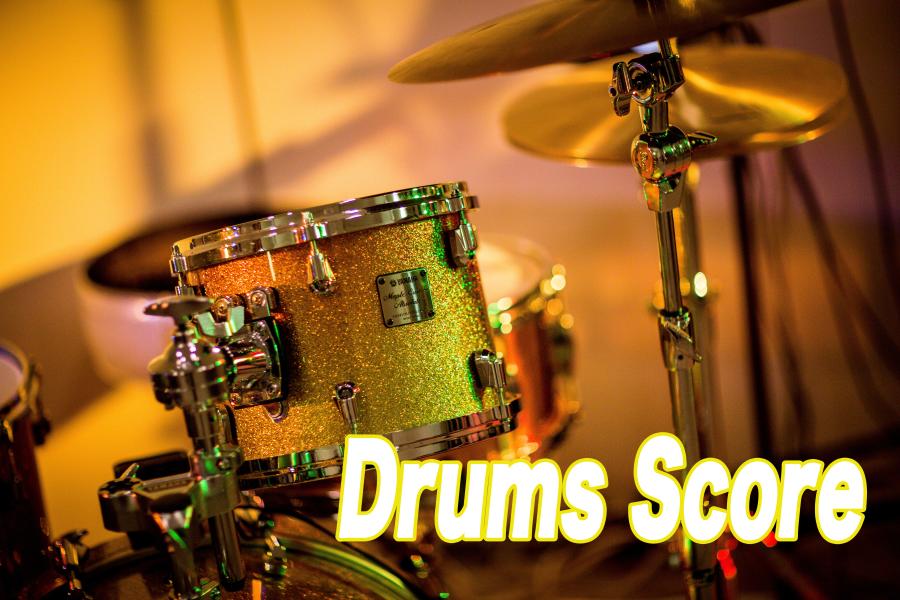 ドラム譜の読み方